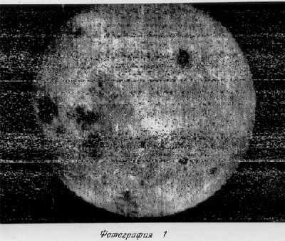Pierwsze zdjęcie drugiej strony Księżyca, wykonane przez Łunę 3 /  Credits - NASA National Space Science Data Center