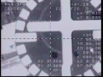 Soyuz TMA-16 zadokował do modułu Poisk, credits: NASA TV