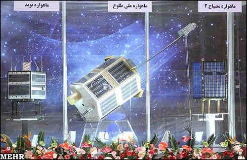 Irańskie satelity telekomunikacyjne, credits: MEHR