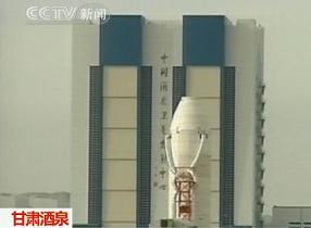 Nietypowa osłona aerodynamiczna rakiety nośnej / Credtis: CCTV
