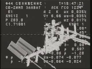 Godzina 17:45 CEST - widok ze statku Progress / Credits - NASA TV