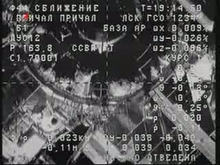 Godzina 18:15 CEST - Progress około 15 metrów od ISS / Credits - NASA TV