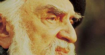 Ary Sternfeld (foto: M. Z. Wojalski, 1976)