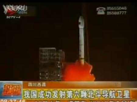 Start rakiety CZ-3C 31 października w 2010 roku / Credits: wini, youtube.com