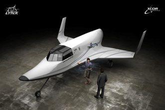Samolot balistyczny Lynx Mk I - wizja artystyczna /  Credits - XCOR Aerospace