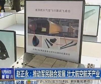 Obraz z chińskiej telewizji / Credits - CNTV