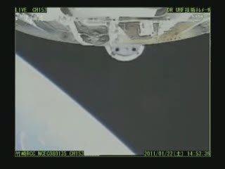 Godzina 06:53 CET - HTV-2 oddzielony od górnego stopnia rakiety H-IIB / Credits - JAXA, NASA TV