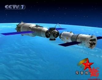 Tiangong i dokujący Shenzhou - wizualizacja / Credits: CCTV
