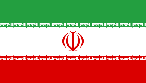 Flaga Islamskiej Republiki Iranu / Credits: WikiCommons