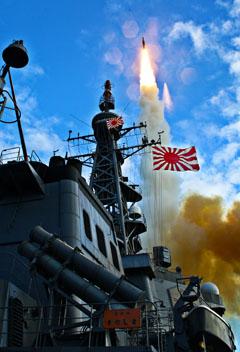 Odpalenie pocisku przechwytującego SM-3 z japońskiego niszczyciela rakietowego