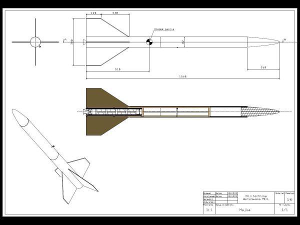 Projekt rakiety wykonany przez Sekcję Rakietową SKA