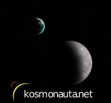Kosmonauta.net / Credits - K. Kanawka
