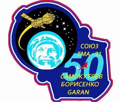 Oficjalna naszywka misji Sojuz TMA-21 / Credits: RKA