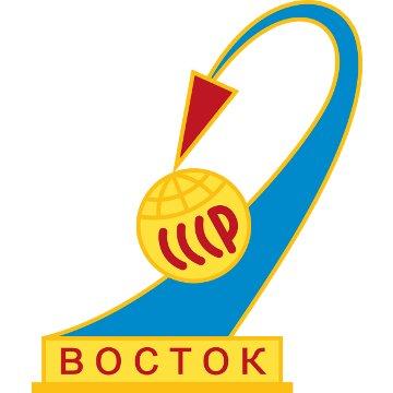 Logo historycznej misji Wostok - 1