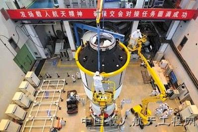 Moduł Tiangong 1 w trakcie testów na początku 2011 roku. Credit: China Manned Space Engineering Office