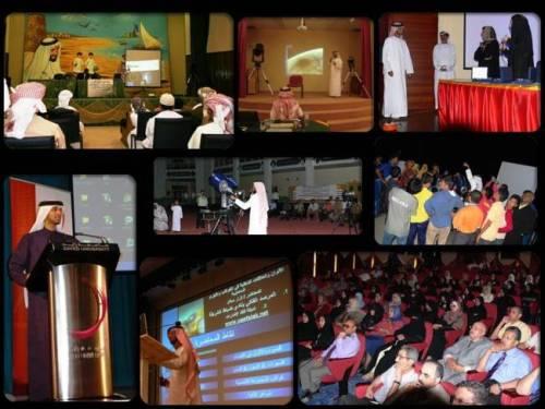 Twórca obserwatorium wielokrotnie występował przed szeroką publicznością, w tym najważniejszymi VIP-ami Dubaju / Credit - N. Hezam