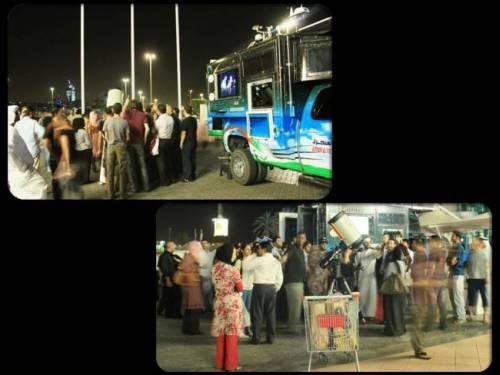 Podczas wizyt Nezara przed obserwatorium gromadzą się tłumy / Credit - N. Hezam