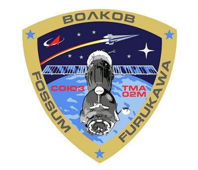 Logo misji Sojuz TMA-02M (RKA)