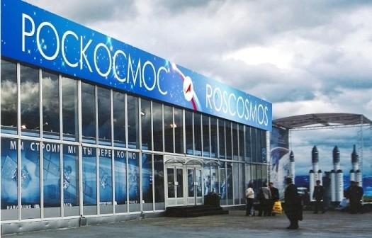 Pawilon Roskosmosu na wystawie MAKS 2011 / Źródło: Roskosmos