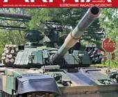 Miesięcznik Armia oficyny wydawniczej Kagero / Credits: OW Kagero