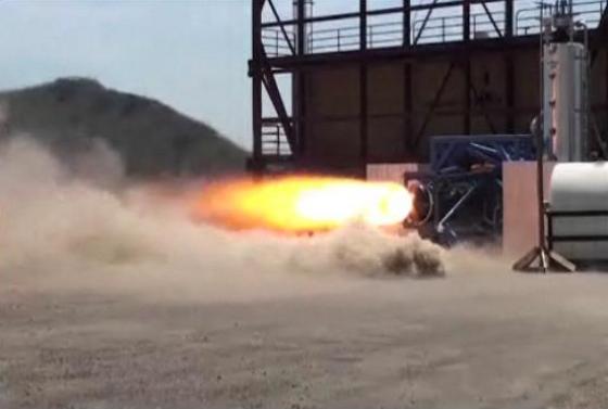 Wcześniejszy test silnika RocketMotorTwo / Źródło: Sierra Nevada Corp.
