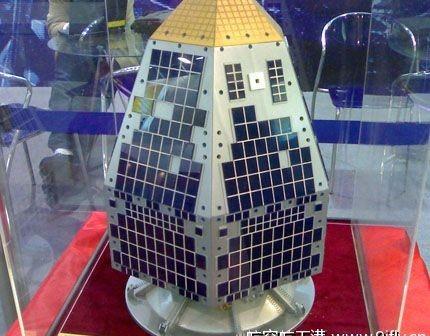 Satelita Tianxun-1