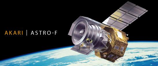 Satelita Akari - wizualizacja / Credits: JAXA