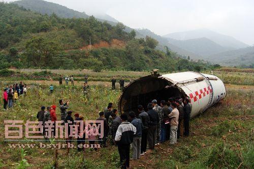 Pierwszy człon rakiety Długi Marsz 3A spadł w wyznaczonym miejscu (okolice wioski Bachang, prowincja Guangxi) / Credits: bsyjrb.com