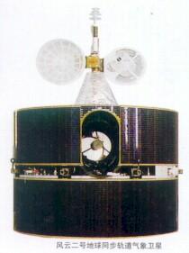 Satelita z serii Feng-Yun 2 / Credts: CAST