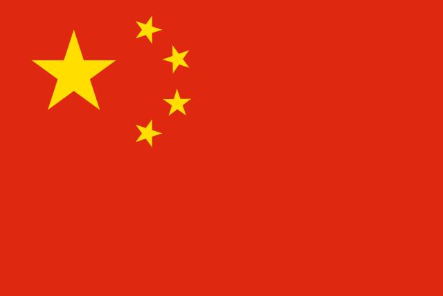 Flaga Chińskiej Republiki Ludowej / Credits: ChRL