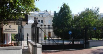 Budynek Ministerstwa Obrony Narodowej / Credits - Gnesener1900, wikipedia