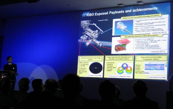 Przedstawiciel JAXA omawia japońskie programy kosmiczne / Credits - K. Kanawka