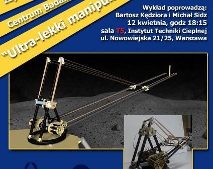 Plakat dotyczący wykładu o manipulatorze planetarnym / Credits - SKA