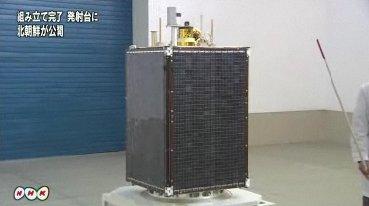 Prawdopodobny wygląd satelity Kwangmyongsong-3 / Credits - HHK