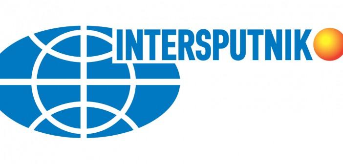 Logo organizacji Intersputnik / Credits: Intersputnik