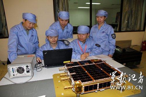 Satelita technologiczny Tiantuo-1 / Credits - CN