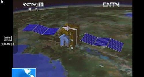 Dostępna grafika Yaogan-14, wykonana podczas satelizacji / Credits - CN