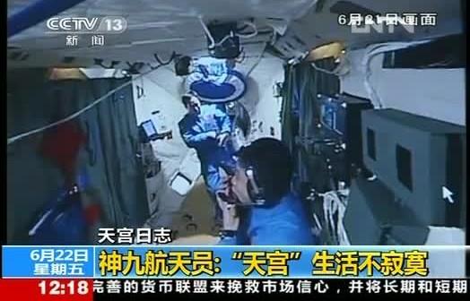 Wnętrze modułu Tiangong-1 - 22.06.2012 / Credits - CCTV