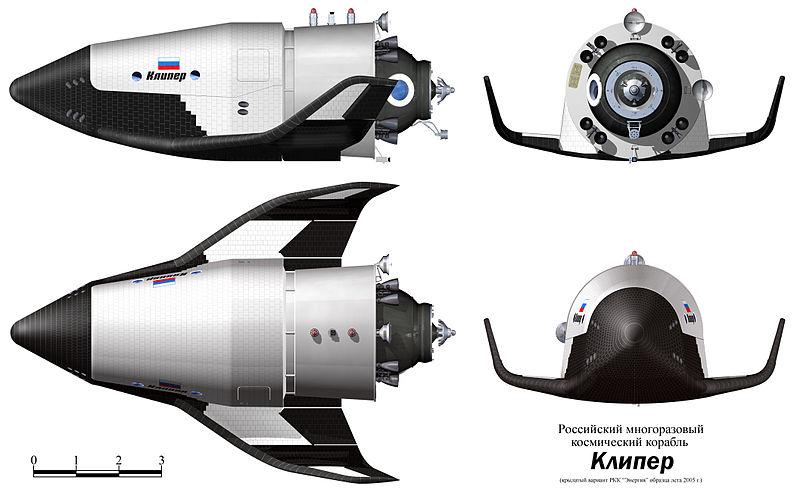 Grafiki przedstawiające statek Kliper