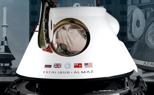 Kapsuła Ałmaz (TKS) / Źródło: Excalibur Almaz Ltd.