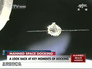 Misja Shenzhou-9 - tuż przed cumowaniem / Credits - CCTV