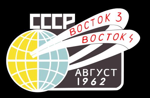 Logo misji Wostok 3 i 4