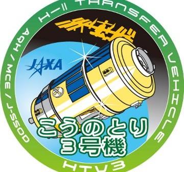 Logo misji HTV-3 / Credits - JAXA
