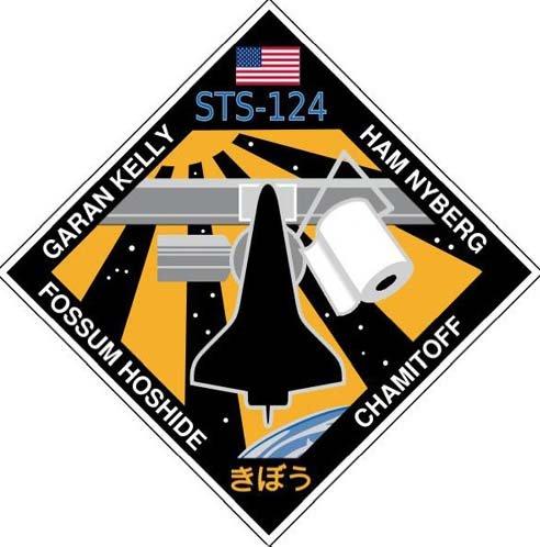 Żartobliwa modyfikacja logo misji STS-124, dzięki której dostarczono ważne elementy do rosyjskiej toalety na pokładzie ISS / Credits - Jay Chladek