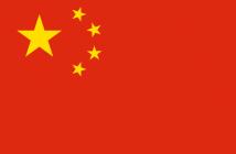Flaga ChRL / Source: WikiCommons