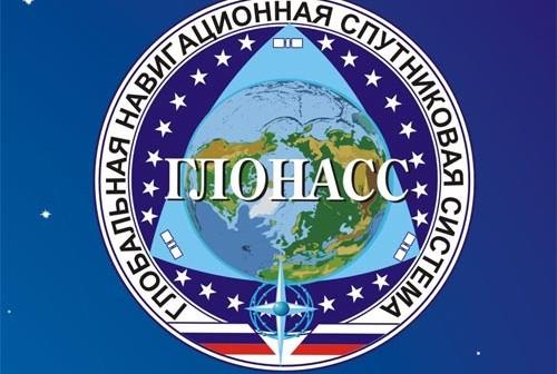 Logo programu GLONASS /.Credits: Roskosmos