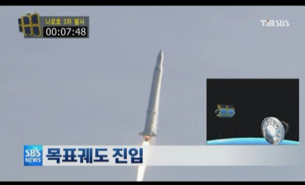 Start rakiety Naro, 30 stycznia 2013