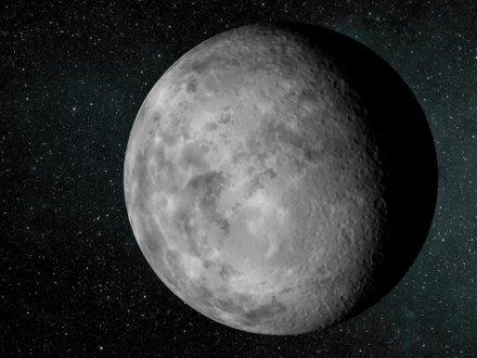 Wizja artystyczna Kepler-37 b / Credits - NASA/Ames/JPL-Caltech