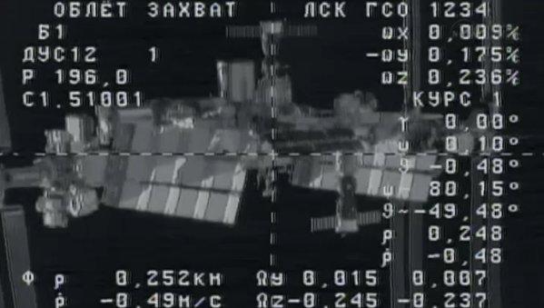 250 metrów od ISS - 21:16 CET / Credits - NASA TV
