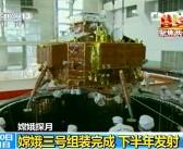 Chiny stawiają na projekty eksploracyjne